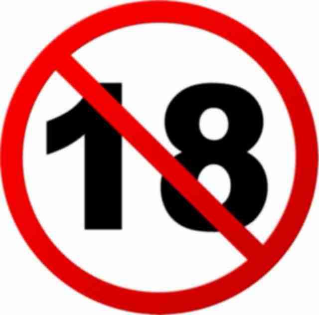 Undre 18 logo