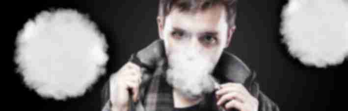 Competitive vaping - can you blow the biggest vapour puff?