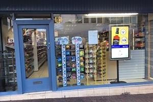 Vape shops near you   Vapemate UK